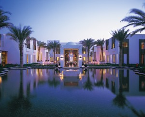 The Garden, Chedi, Muscat